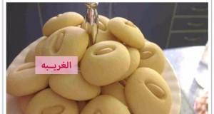 طريقة عمل الغريــبه المصرية
